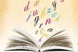 Affiche écriture perreux-light